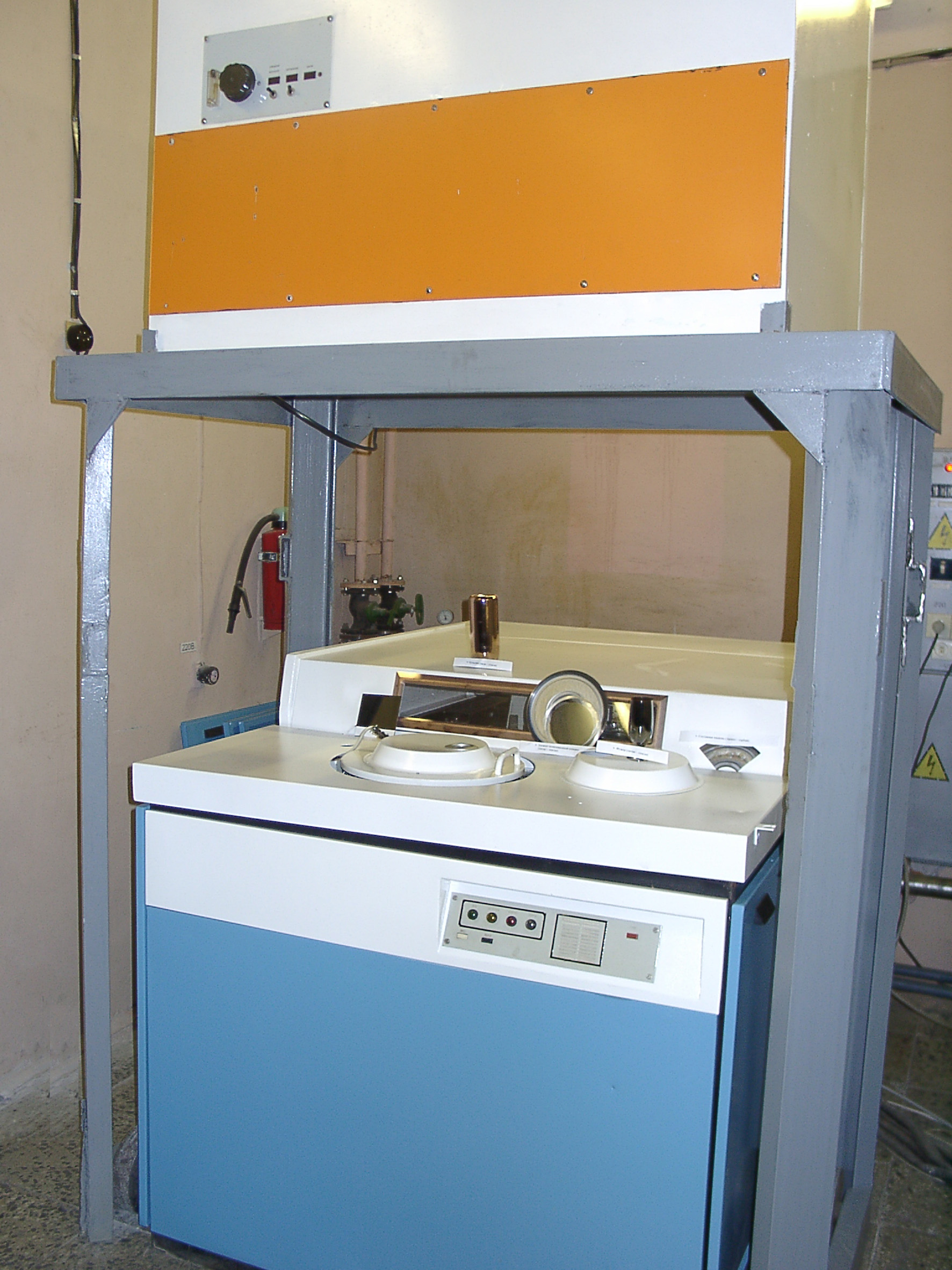 Модернизированный вакуумный агрегат «Оратория 5»