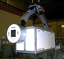 Излучатель  радиографического комплекса  неразрушающего контроля (15 МэВ)