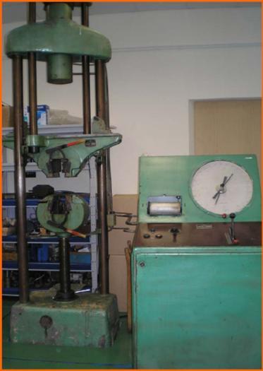 Гидравлическая испытательная машина УММ-50