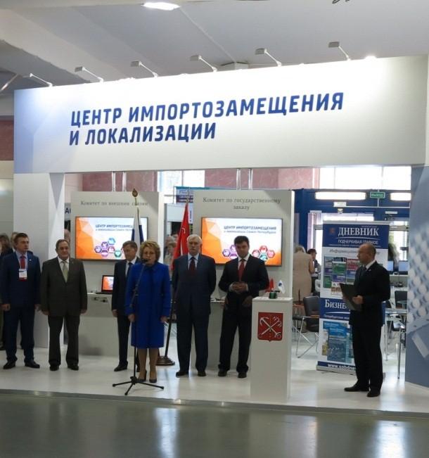 Открытие центра импортозамещения